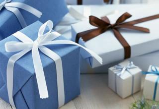 Выберите свой подарок!